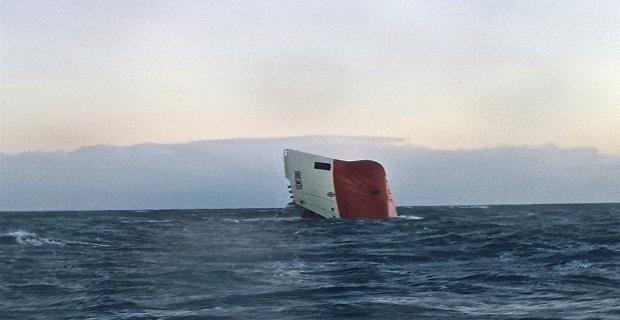 Άκαρπες οι προσπάθειες για τον εντοπισμό των 8 αγνοουμένων του κυπριακού πλοίου - e-Nautilia.gr | Το Ελληνικό Portal για την Ναυτιλία. Τελευταία νέα, άρθρα, Οπτικοακουστικό Υλικό