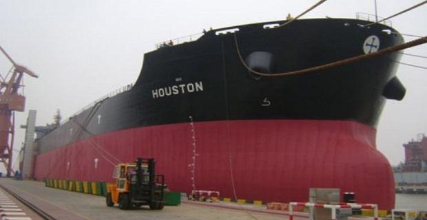 Ναύλωσε το «MV Houston» η Diana - e-Nautilia.gr | Το Ελληνικό Portal για την Ναυτιλία. Τελευταία νέα, άρθρα, Οπτικοακουστικό Υλικό