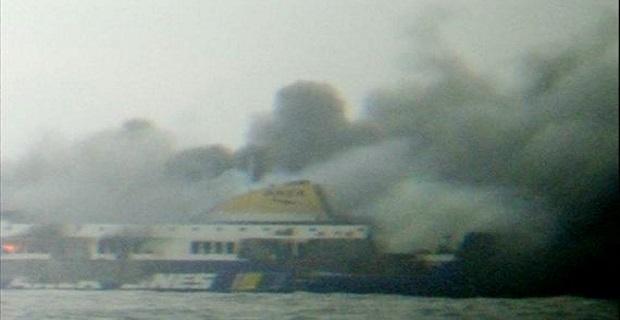 Από λαθρομετανάστες που είχαν ανάψει φωτιά στο γκαράζ για να ζεσταθούν ξεκίνησε η φωτιά! - e-Nautilia.gr | Το Ελληνικό Portal για την Ναυτιλία. Τελευταία νέα, άρθρα, Οπτικοακουστικό Υλικό