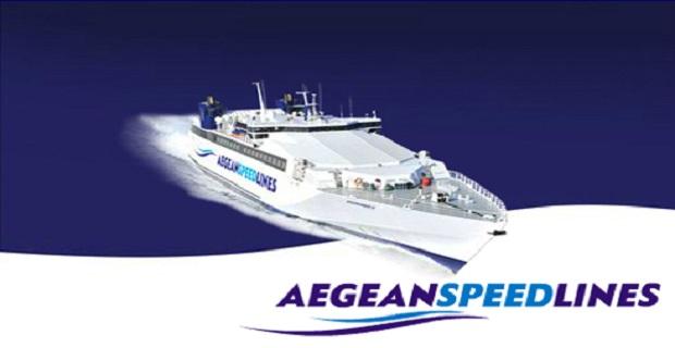 Nέες προσφορές για το 2015 από την AegeanSpeedLines - e-Nautilia.gr | Το Ελληνικό Portal για την Ναυτιλία. Τελευταία νέα, άρθρα, Οπτικοακουστικό Υλικό