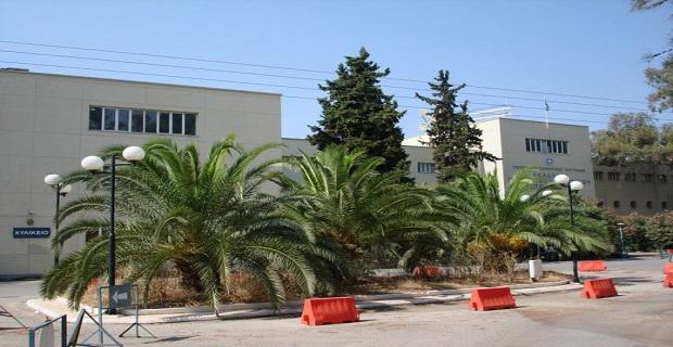 Καταγγελία εκπαιδευτικών των ΑΕΝ - e-Nautilia.gr | Το Ελληνικό Portal για την Ναυτιλία. Τελευταία νέα, άρθρα, Οπτικοακουστικό Υλικό