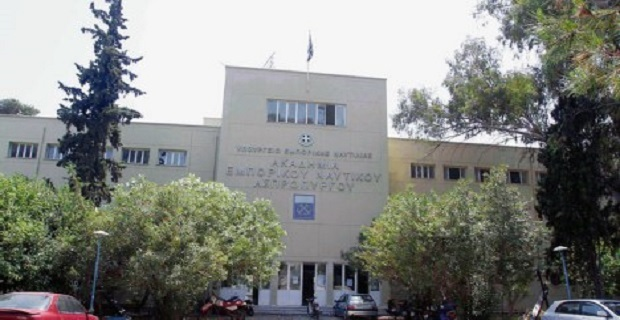 Πρόσληψη μόνιμου εκπαιδευτικού προσωπικού στις ΑΕΝ - e-Nautilia.gr | Το Ελληνικό Portal για την Ναυτιλία. Τελευταία νέα, άρθρα, Οπτικοακουστικό Υλικό