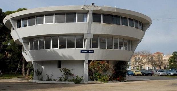 Τα αιτήματα των σπουδαστών της ΑΕΝ Ιονίων Νήσων - e-Nautilia.gr | Το Ελληνικό Portal για την Ναυτιλία. Τελευταία νέα, άρθρα, Οπτικοακουστικό Υλικό