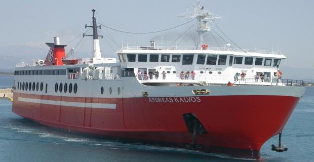 Τροποποίηση στα ακτοπλοϊκά δρομολόγια της IONIAN FERRIES από σήμερα - e-Nautilia.gr | Το Ελληνικό Portal για την Ναυτιλία. Τελευταία νέα, άρθρα, Οπτικοακουστικό Υλικό