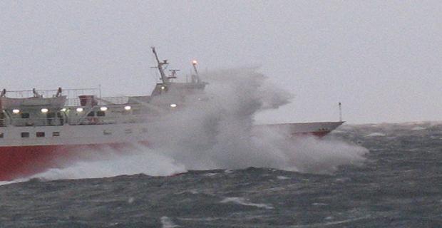 Ιστότοπος που θα παρέχει άμεση ενημέρωση στους πολίτες για απαγορευτικά απόπλου των πλοίων - e-Nautilia.gr | Το Ελληνικό Portal για την Ναυτιλία. Τελευταία νέα, άρθρα, Οπτικοακουστικό Υλικό