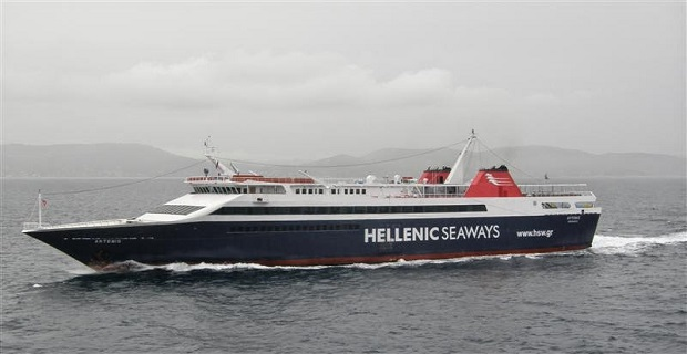 Τραυματισμός 41χρονης ναυτικού στο «ΑΡΤΕΜΙΣ» - e-Nautilia.gr | Το Ελληνικό Portal για την Ναυτιλία. Τελευταία νέα, άρθρα, Οπτικοακουστικό Υλικό