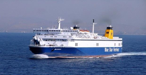 Αγνοείται επιβάτης του «BLUE HORIZON» - e-Nautilia.gr | Το Ελληνικό Portal για την Ναυτιλία. Τελευταία νέα, άρθρα, Οπτικοακουστικό Υλικό