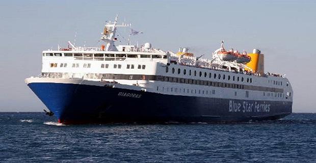 Ποδαρικό από τo «Blue Star Διαγόρας» στο λιμάνι του Πειραιά - e-Nautilia.gr | Το Ελληνικό Portal για την Ναυτιλία. Τελευταία νέα, άρθρα, Οπτικοακουστικό Υλικό