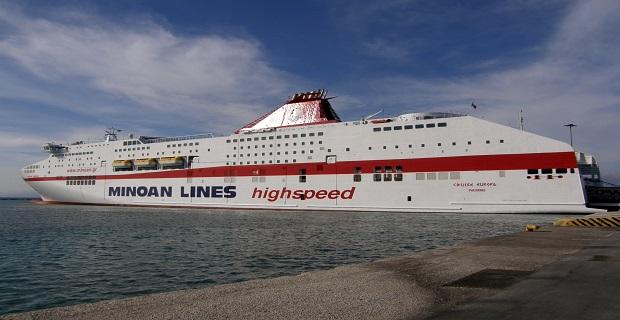 To «Cruise Europa» προσέκρουσε στο λιμάνι της Πάτρας - e-Nautilia.gr | Το Ελληνικό Portal για την Ναυτιλία. Τελευταία νέα, άρθρα, Οπτικοακουστικό Υλικό