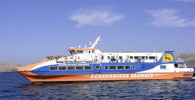 Τροποποίηση δρομολογίου του «Dodekanisos Express» λόγω απαγορευτικού απόπλου - e-Nautilia.gr | Το Ελληνικό Portal για την Ναυτιλία. Τελευταία νέα, άρθρα, Οπτικοακουστικό Υλικό