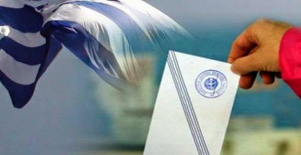 Υπουργική απόφαση για την άσκηση του εκλογικού δικαιώματος των Ελλήνων ναυτικών - e-Nautilia.gr | Το Ελληνικό Portal για την Ναυτιλία. Τελευταία νέα, άρθρα, Οπτικοακουστικό Υλικό