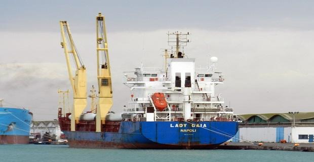 Φορτηγό πλοίο έμεινε ακυβέρνητο βόρεια της Άνδρου - e-Nautilia.gr   Το Ελληνικό Portal για την Ναυτιλία. Τελευταία νέα, άρθρα, Οπτικοακουστικό Υλικό