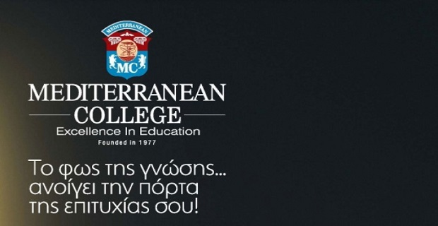 mediteranean_college_