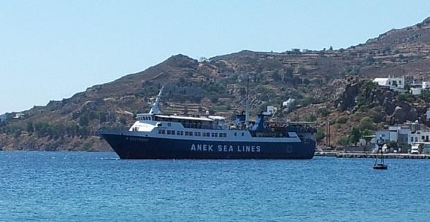 Σοβαρό πρόβλημα με το «Ν. Κάλυμνος» της ΑΝΕΚ – Στον εισαγγελέα η υπόθεση - e-Nautilia.gr | Το Ελληνικό Portal για την Ναυτιλία. Τελευταία νέα, άρθρα, Οπτικοακουστικό Υλικό