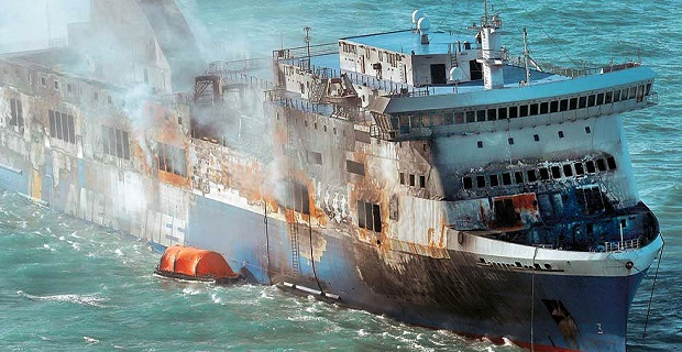 To ιστορικό ενεργειών του Λιμενικού για το «Norman Atlantic» - e-Nautilia.gr | Το Ελληνικό Portal για την Ναυτιλία. Τελευταία νέα, άρθρα, Οπτικοακουστικό Υλικό