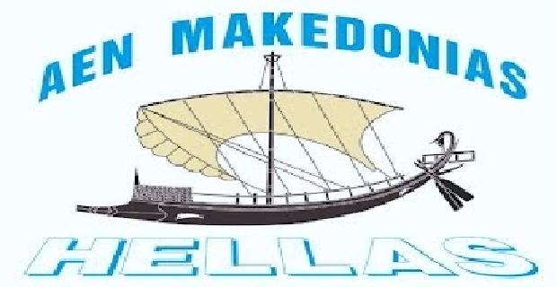 ΑΕΝ Μακεδονίας: Ένταξη της στο Εθνικό Δίκτυο Έρευνας & Τεχνολογίας - e-Nautilia.gr | Το Ελληνικό Portal για την Ναυτιλία. Τελευταία νέα, άρθρα, Οπτικοακουστικό Υλικό