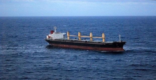 Πρόστιμο σε πλοίαρχο που διέσχισε προστατευόμενη περιοχή χωρίς πλοηγό - e-Nautilia.gr | Το Ελληνικό Portal για την Ναυτιλία. Τελευταία νέα, άρθρα, Οπτικοακουστικό Υλικό
