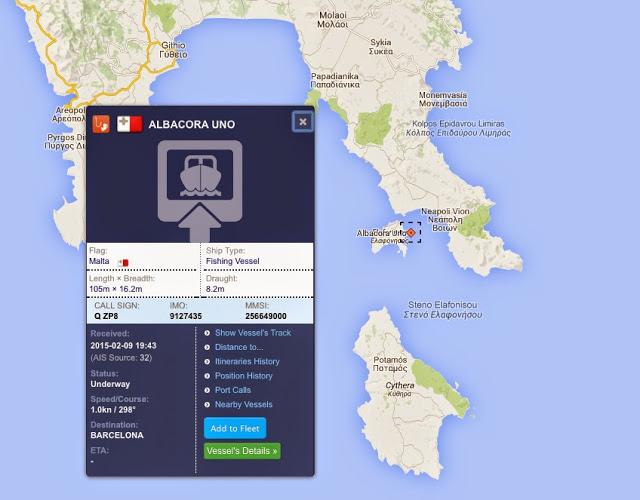 Πλοίο – Τέρας: Η μάστιγα των ωκεανών- με κλειστό ais στη Λακωνία (;) - e-Nautilia.gr | Το Ελληνικό Portal για την Ναυτιλία. Τελευταία νέα, άρθρα, Οπτικοακουστικό Υλικό