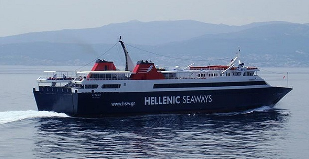 Τραυματισμός ναυτικού στο «ΑΡΤΕΜΙΣ» - e-Nautilia.gr | Το Ελληνικό Portal για την Ναυτιλία. Τελευταία νέα, άρθρα, Οπτικοακουστικό Υλικό
