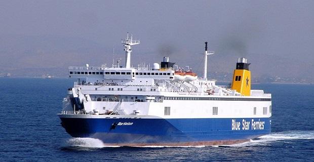 Τραυματισμός ναυτικού στο «Blue Horizon» - e-Nautilia.gr | Το Ελληνικό Portal για την Ναυτιλία. Τελευταία νέα, άρθρα, Οπτικοακουστικό Υλικό