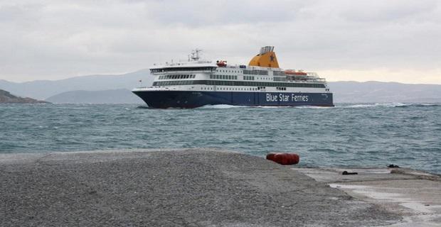 Δηλώσεις Τακτικής Δρομολόγησης Ακτοπλοϊκών Πλοίων 2015-2016 - e-Nautilia.gr | Το Ελληνικό Portal για την Ναυτιλία. Τελευταία νέα, άρθρα, Οπτικοακουστικό Υλικό