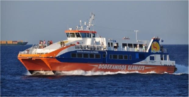 Αλλάζει από σήμερα η ώρα αναχώρησης του «Dodekanisos Express» - e-Nautilia.gr | Το Ελληνικό Portal για την Ναυτιλία. Τελευταία νέα, άρθρα, Οπτικοακουστικό Υλικό