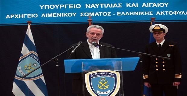 O Δρίτσας για την πειρατική επίθεση στο ελληνόκτητο δεξαμενόπλοιο - e-Nautilia.gr | Το Ελληνικό Portal για την Ναυτιλία. Τελευταία νέα, άρθρα, Οπτικοακουστικό Υλικό
