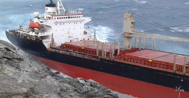 Ξεκίνησε η απάντληση των καυσίμων από το «GOODFAITH» - e-Nautilia.gr | Το Ελληνικό Portal για την Ναυτιλία. Τελευταία νέα, άρθρα, Οπτικοακουστικό Υλικό