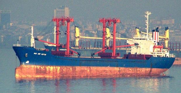 Σύγκρουση φορτηγών πλοίων στο Δίστομο - e-Nautilia.gr | Το Ελληνικό Portal για την Ναυτιλία. Τελευταία νέα, άρθρα, Οπτικοακουστικό Υλικό