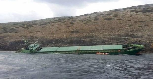 Βυθίστηκε το φορτηγό πλοίο «Kerem S» στη Λεβίθα - e-Nautilia.gr | Το Ελληνικό Portal για την Ναυτιλία. Τελευταία νέα, άρθρα, Οπτικοακουστικό Υλικό