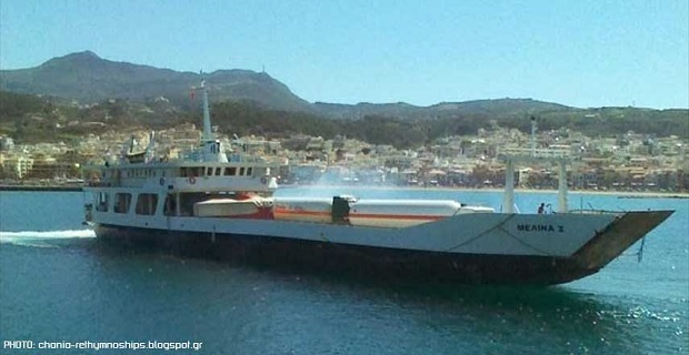 To «Μελίνα ΙΙ» συνεχίζει ακυβέρνητο εν μέσω τρικυμίας την «τρελή» πορεία - e-Nautilia.gr | Το Ελληνικό Portal για την Ναυτιλία. Τελευταία νέα, άρθρα, Οπτικοακουστικό Υλικό