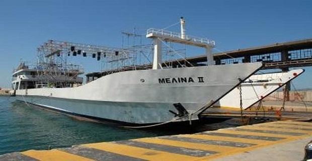 Αγκυροβόλησε σε ασφαλές σημείο το «Μελίνα ΙΙ» - e-Nautilia.gr | Το Ελληνικό Portal για την Ναυτιλία. Τελευταία νέα, άρθρα, Οπτικοακουστικό Υλικό