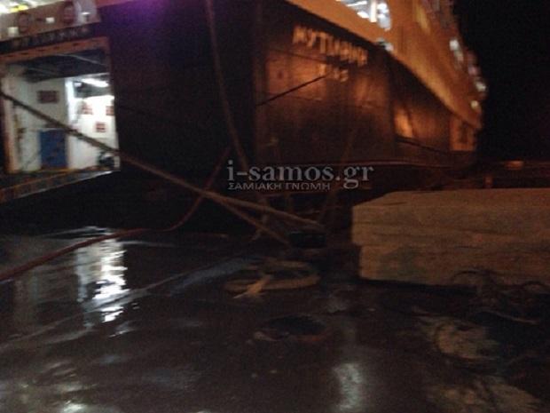 Sos εξέπεμψε το πλοίο Μυτιλήνη από το Καρλόβασι! - e-Nautilia.gr | Το Ελληνικό Portal για την Ναυτιλία. Τελευταία νέα, άρθρα, Οπτικοακουστικό Υλικό