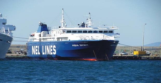 Πολύμορφες κινητοποιήσεις για την απλήρωτη εργασία των ναυτεργατών της ΝΕΛ - e-Nautilia.gr | Το Ελληνικό Portal για την Ναυτιλία. Τελευταία νέα, άρθρα, Οπτικοακουστικό Υλικό