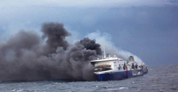 Από το «Norman Atlantic» το πτώμα γυναίκας που βρέθηκε στην Κέρκυρα; - e-Nautilia.gr | Το Ελληνικό Portal για την Ναυτιλία. Τελευταία νέα, άρθρα, Οπτικοακουστικό Υλικό