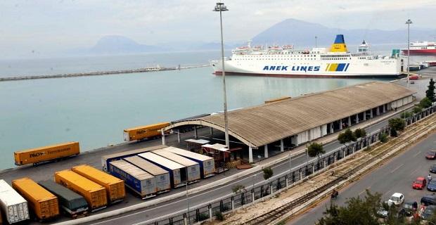 «Συνεχίζεται η απαράδεκτη κατάσταση στη Γραμμή Πάτρα – Ηγουμενίτσα – Ιταλία» - e-Nautilia.gr | Το Ελληνικό Portal για την Ναυτιλία. Τελευταία νέα, άρθρα, Οπτικοακουστικό Υλικό