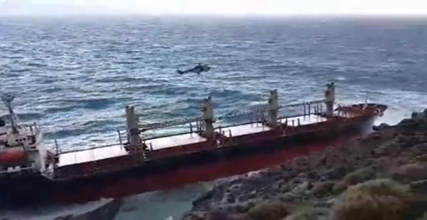 Φορτηγό πλοίο προσάραξε βόρεια της Άνδρου – Σε εξέλιξη επιχείρηση εγκατάλειψης[vid] - e-Nautilia.gr | Το Ελληνικό Portal για την Ναυτιλία. Τελευταία νέα, άρθρα, Οπτικοακουστικό Υλικό