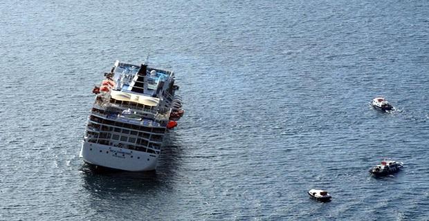 Σε ότι αφορά στο ναυάγιο του SEA DIAMOND, η Ελλάδα δεν είναι στην Ευρωπαϊκή Ένωση; - e-Nautilia.gr | Το Ελληνικό Portal για την Ναυτιλία. Τελευταία νέα, άρθρα, Οπτικοακουστικό Υλικό