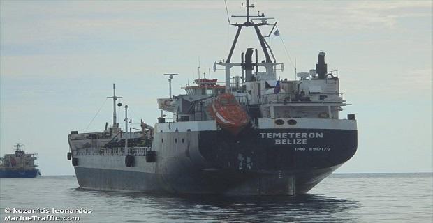 Πρόσκρουση δεξαμενόπλοιου με θαλαμηγό στο Πέραμα - e-Nautilia.gr | Το Ελληνικό Portal για την Ναυτιλία. Τελευταία νέα, άρθρα, Οπτικοακουστικό Υλικό