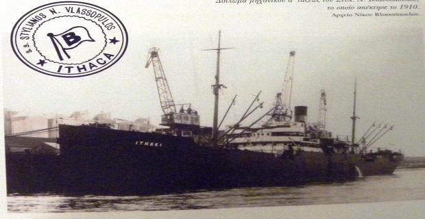 Τιμητική εκδήλωση για τον ιστορικό της ναυτιλίας Νίκο Σ. Βλασσόπουλο - e-Nautilia.gr | Το Ελληνικό Portal για την Ναυτιλία. Τελευταία νέα, άρθρα, Οπτικοακουστικό Υλικό