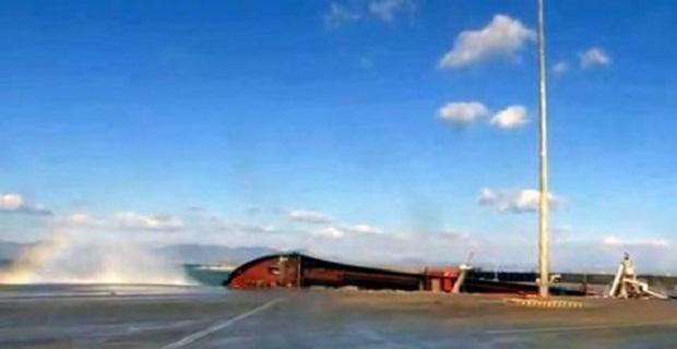 Βυθίστηκε πλοίο που είχε κατασχεθεί για μεταφορά λαθραίων τσιγάρων στη Θεσσαλονίκη - e-Nautilia.gr | Το Ελληνικό Portal για την Ναυτιλία. Τελευταία νέα, άρθρα, Οπτικοακουστικό Υλικό
