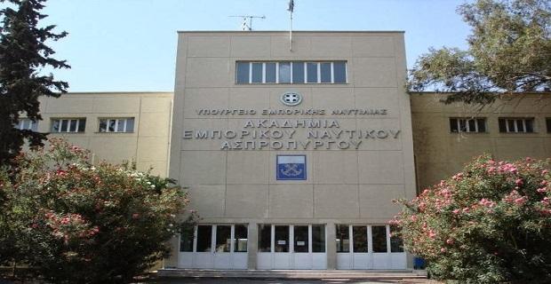 Δόθηκε λύση για την κάλυψη των αναγκών των δημόσιων Σχολών Εμπορικού Ναυτικού - e-Nautilia.gr   Το Ελληνικό Portal για την Ναυτιλία. Τελευταία νέα, άρθρα, Οπτικοακουστικό Υλικό