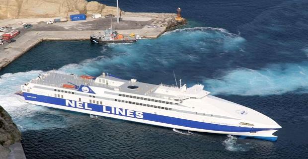 "Eπιστρέφει ο ""μεγάλος"" ΑΙΟΛΟΣ ΚΕΝΤΕΡΗΣ στην ενεργό δράση - e-Nautilia.gr | Το Ελληνικό Portal για την Ναυτιλία. Τελευταία νέα, άρθρα, Οπτικοακουστικό Υλικό"