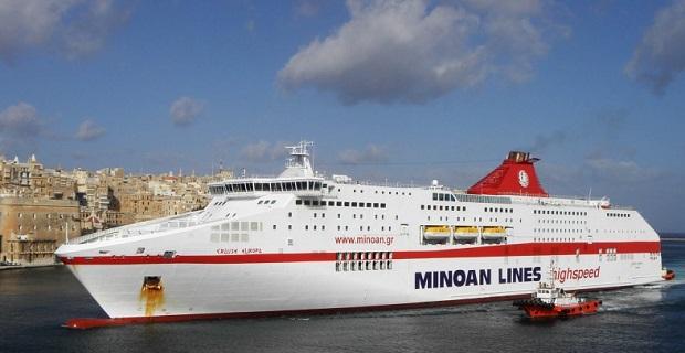Το CRUISE EUROPA μεταξύ των ασφαλέστερων πλοίων στην Ευρώπη! - e-Nautilia.gr | Το Ελληνικό Portal για την Ναυτιλία. Τελευταία νέα, άρθρα, Οπτικοακουστικό Υλικό