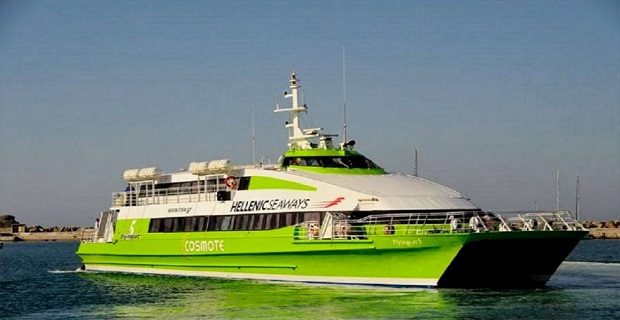 Γέννησε στο Flying Cat 5 – Αξέχαστες στιγμές για το σύζυγο και τους υπόλοιπους επιβάτες του πλοίου - e-Nautilia.gr | Το Ελληνικό Portal για την Ναυτιλία. Τελευταία νέα, άρθρα, Οπτικοακουστικό Υλικό