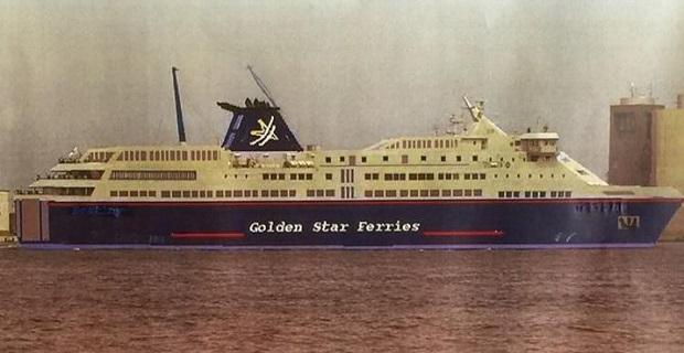 Kogane Maru: Το νέο στολίδι της GoldenStar Ferries - e-Nautilia.gr   Το Ελληνικό Portal για την Ναυτιλία. Τελευταία νέα, άρθρα, Οπτικοακουστικό Υλικό