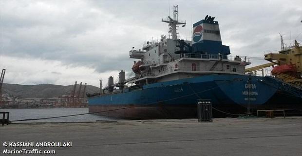Πρόσκρουση φορτηγών πλοίων στο Κερατσίνι - e-Nautilia.gr | Το Ελληνικό Portal για την Ναυτιλία. Τελευταία νέα, άρθρα, Οπτικοακουστικό Υλικό