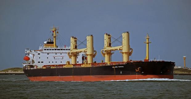 «Ξεφορτώθηκε» άλλο ένα παλιό πλοίο η Hellenic Carriers - e-Nautilia.gr | Το Ελληνικό Portal για την Ναυτιλία. Τελευταία νέα, άρθρα, Οπτικοακουστικό Υλικό