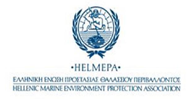 Υποτροφία της HELMEPA, για μεταπτυχιακές ναυτιλιακές σπουδές στη μνήμη του Γιώργου Π. Λιβανού - e-Nautilia.gr   Το Ελληνικό Portal για την Ναυτιλία. Τελευταία νέα, άρθρα, Οπτικοακουστικό Υλικό