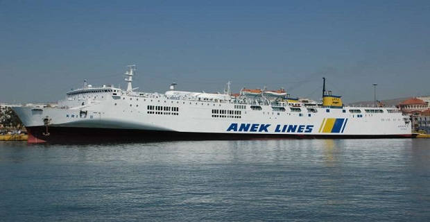 Φωτο:http://www.shipspotting.com